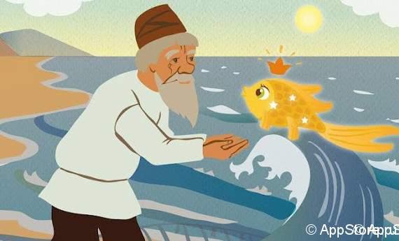 Сказка о золотой рыбке рисунки карандашом